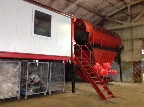 Hammel открыла сортировочный комплекс для бытовых отходов в Киевской области