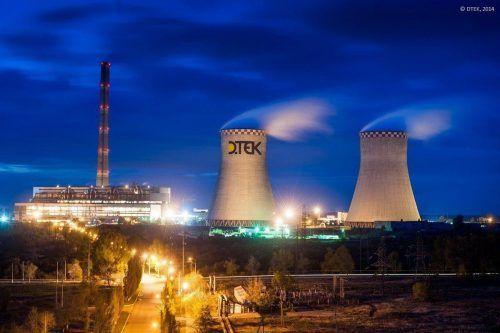ДТЭК создаст инвестиционный хаб украинской энергетики в Великобритании