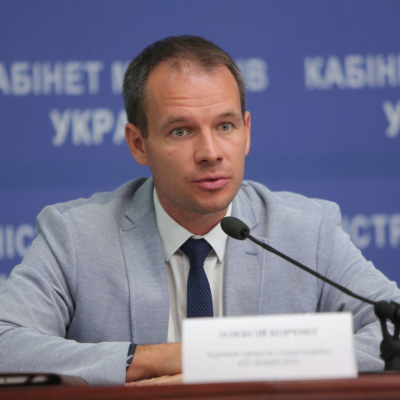 Олексій Корчміт