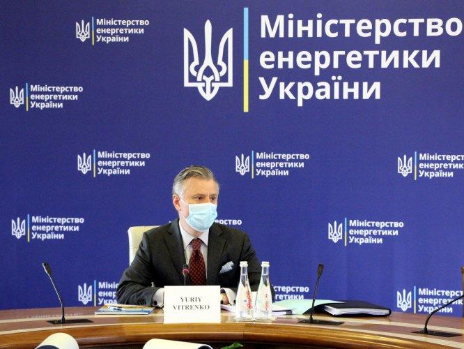 Вітренко заявив, що екоподаток можуть підняти, і назвав причину