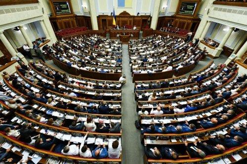 Верховна Рада провалила законопроєкт «Про надрокористування»