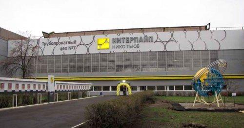 «Интерпайп» направил 84 млн грн на реализацию экологических проектов