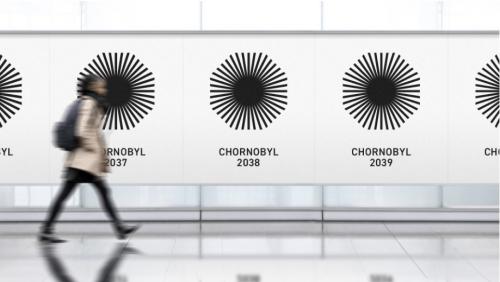 У Чорнобильської зони з'явився логотип, який зникне до 2064 року