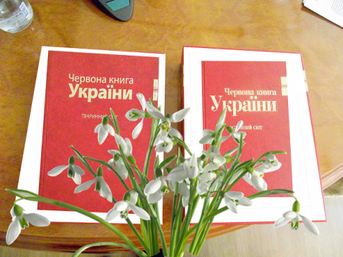 Красная книга Украины пополнилась новыми растениями