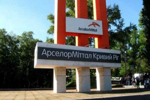 В «АрселорМиттал» ответили на обвинения Госэкоинспекции по хвостохранилищу: дело идет в суд