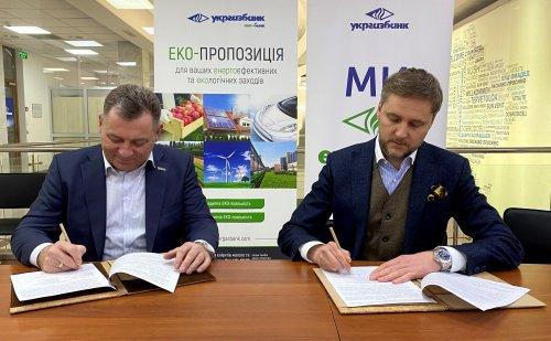 """Украинцы могут получить газификаторы на щепе по программе кредитов """"5-7-9"""""""