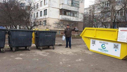 В Кропивницком стартовал проект по сбору крупногабаритных отходов