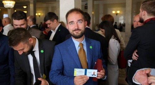 НАБУ открыло материалы о получении взятки Юрченко за законопроект о бытовых отходах