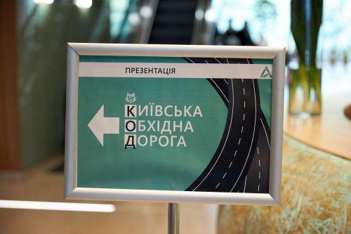 Київська обхідна дорога за програмою Зеленського: замість кожного зрубаного дерева висадять нове