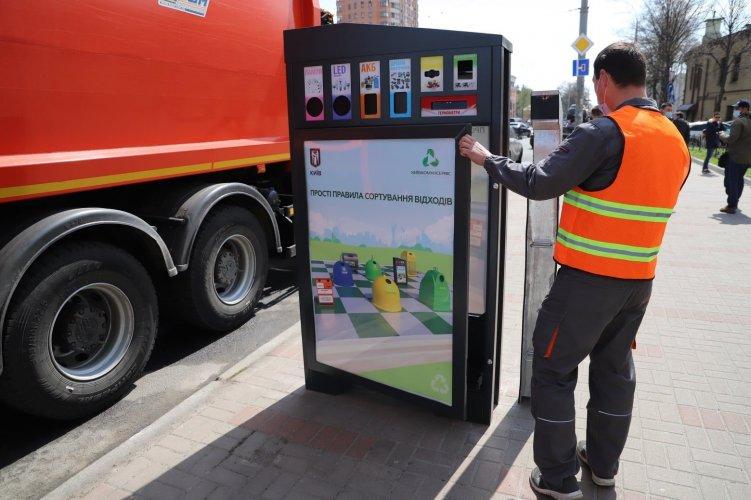В Киеве установят еще 40 контейнеров для опасных отходов: названы адреса