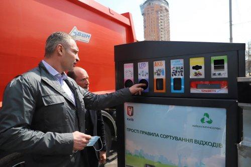На улицах Киева появились новые контейнеры для опасных отходов. Фотофакт