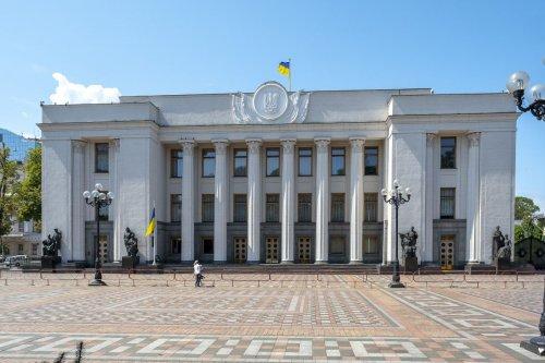 6 сентября состоится заседание экологического комитета Верховной Рады: повестка