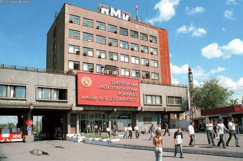 Днепровский меткомбинат обязывают пройти экологический аудит