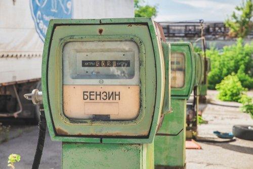 З початку року Держекоінспекція оштрафувала АЗС на 4,6 млн гривень