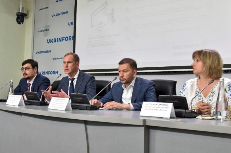 В Україні відбулася дискусія про реформу державного екологічного контролю: ключові тези