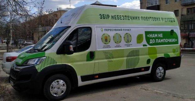 У Харкові запускають екобус для збирання ламп, батарейок та ртутних термометрів