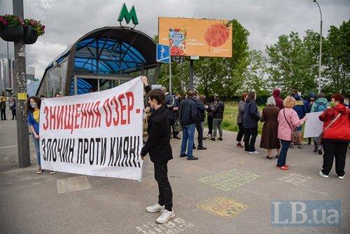 Кияни ведуть боротьбу за озеро Вирлиця на Осокорках, яке хочуть забудувати