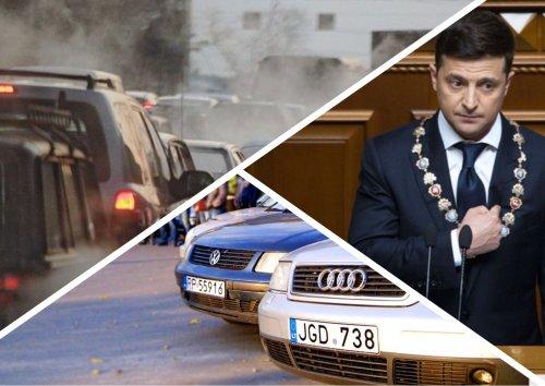"""Зеленый свет """"евробляхерам"""", или Украина как последнее прибежище для европейского авто секонд-хенда"""