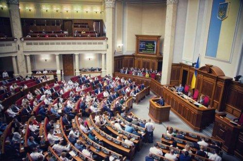 """""""Слуги народа"""" утвердили изменения в Водный кодекс Украины"""