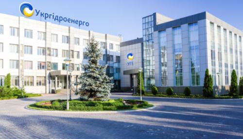 Укргидроэнерго привлечет $211 млн для реализации инвестпроекта повышения устойчивости энергосистемы