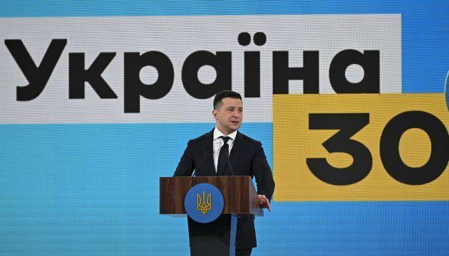 Украине нужно 10-12 лет на экомодернизацию, – Зеленский