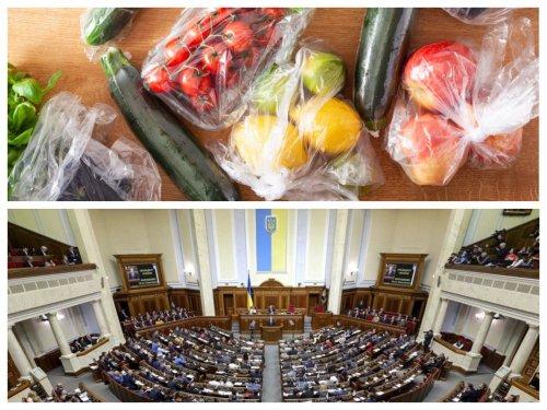 """В Україні заборонять пластикові пакети: """"слуги"""" ухвалили важливий закон"""
