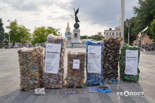 На майдан у Харкові звезли тонну сміття. Фото