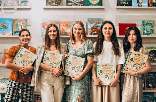 В Одессе презентовали детскую книгу о том, как сберечь экологию