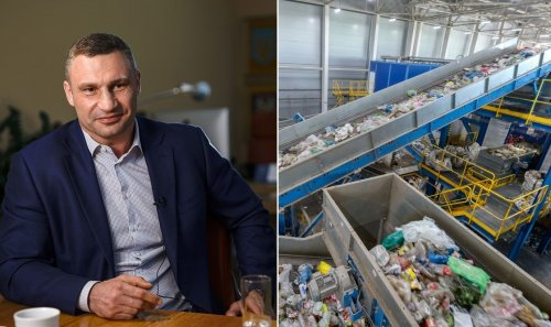 В Киеве анонсировали строительство современного мусороперерабатывающего завода