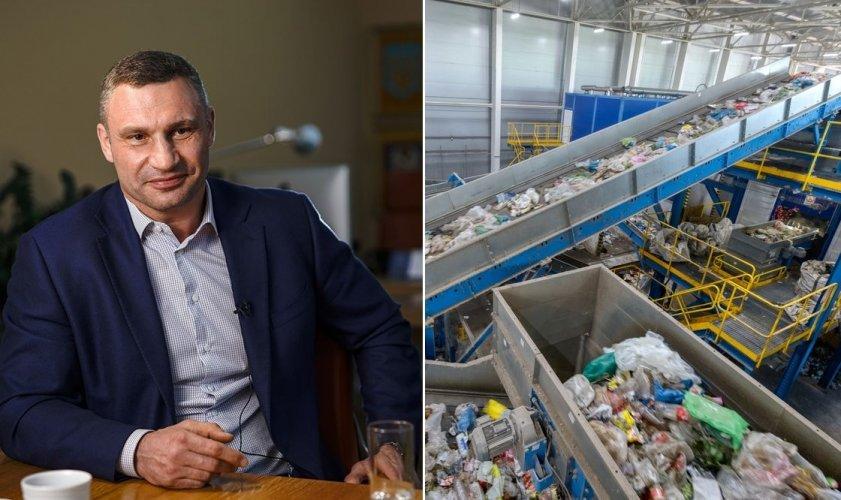 У Києві анонсували будівництво сучасного сміттєпереробного заводу