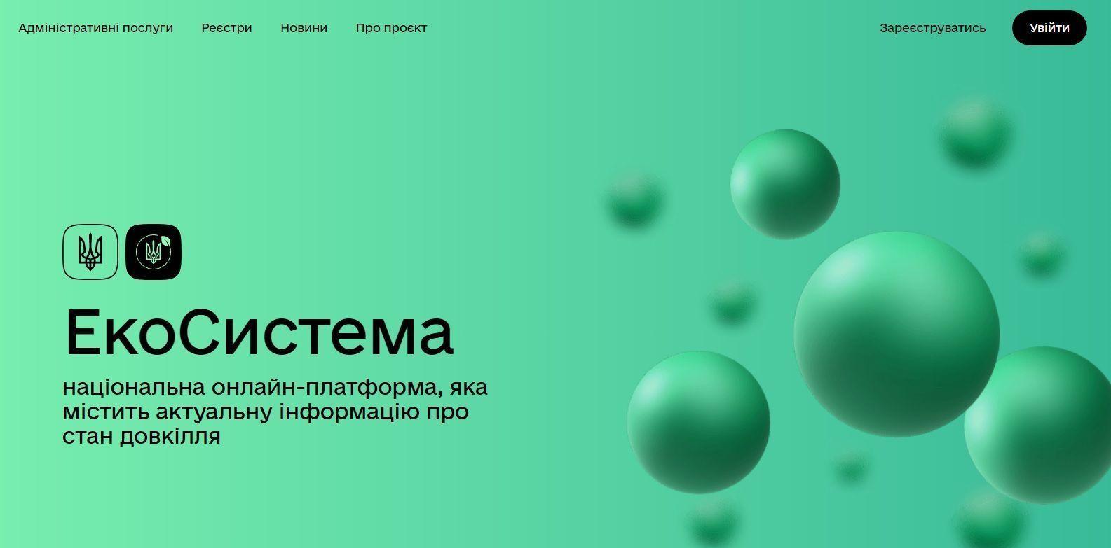 rubryka.com