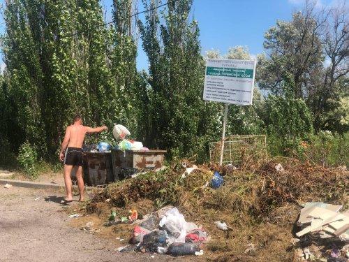 У Бердянську на території заказника утворилося сміттєзвалище. Фото, відео