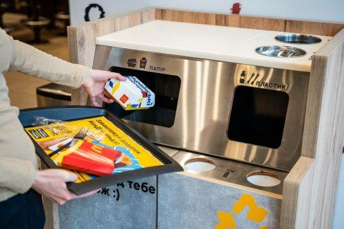Сортировка и переработка отходов: успешный кейс McDonald's в Украине