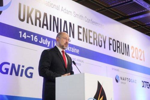 На скорочення викидів парникових газів Україні потрібно понад €100 млрд – Шмигаль