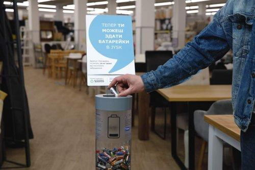 У магазинах Jysk можна здати на переробку батарейки