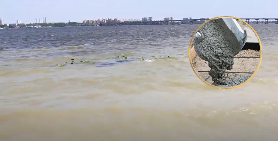 """В Днепре иностранная компания """"зацементировала"""" главную украинскую реку. Видео"""