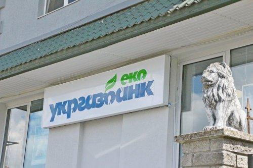 """В """"Укргазбанке"""" заявили о готовности финансировать новые """"зеленые"""" проекты"""