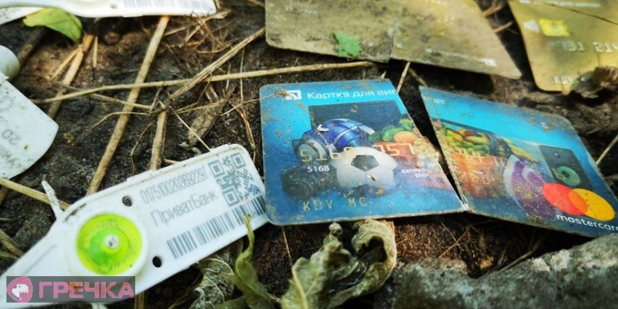Купи сміття Приватбанку знайшли на березі річки у Кропивницькому
