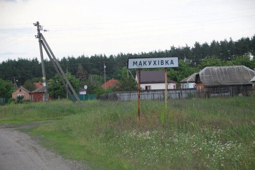 Село на Полтавщине страдает от свалки: кучи мусора выросли на высоту пятиэтажки. Фото