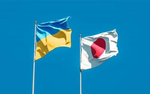 ГАЗО и Университет Фукусимы договорились о продолжении украинского-японского сотрудничества