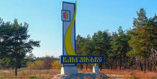 ТОП-5 экологических достижений суперпромышленного города Днепропетровской области