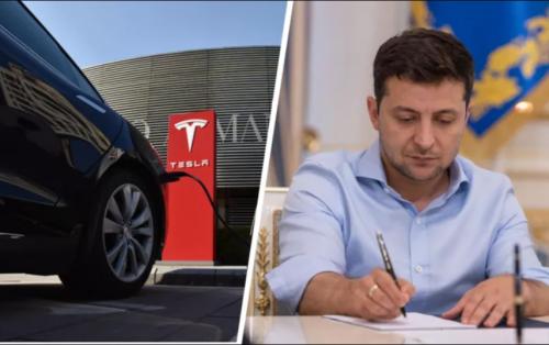 З 2022 року в Україні звільнять від ПДВ ввезення електромобілів: опубліковано закон