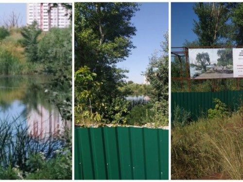 В Киеве могут застроить 21 озеро