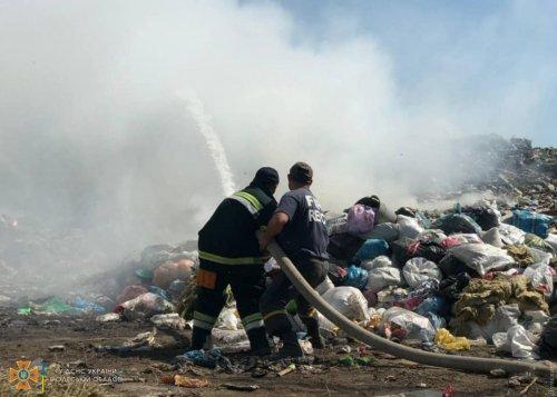 В Одесской области горела свалка: подозревают поджог. Фото, видео