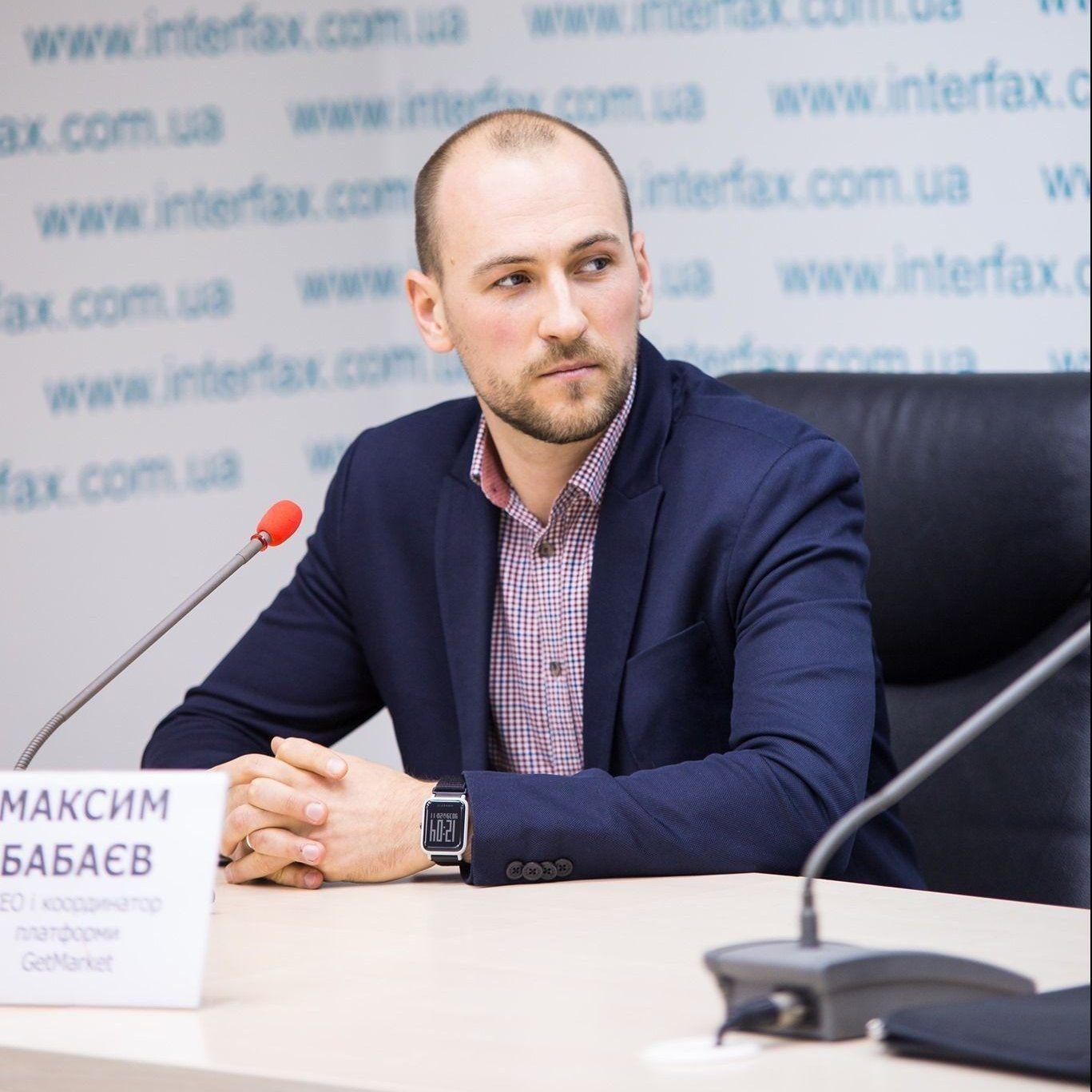 Максим Бабаев
