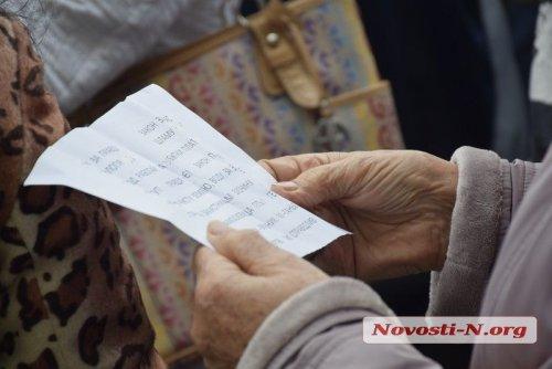 """У Миколаєві """"екоактивістам"""" на мітингу роздали шпаргалки з лозунгами: ЗМІ розкрили схему"""