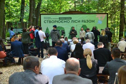 """В Україні стартувала програма """"Зелена країна"""": кожен може стежити за її виконанням онлайн"""