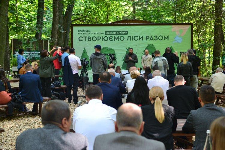 """В Украине стартовала программа """"Зеленая страна"""": каждый может следить за ее выполнением онлайн"""