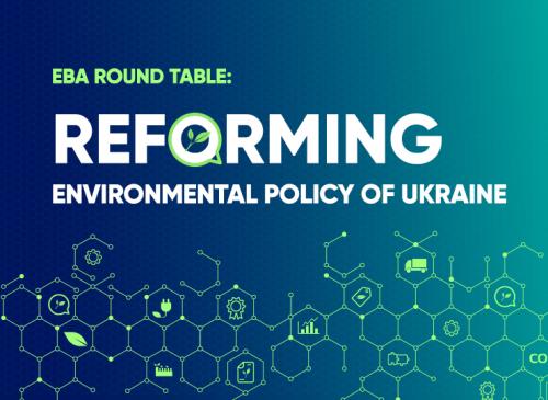 EBA провела круглий стіл про реформування екополітики України: що обговорили