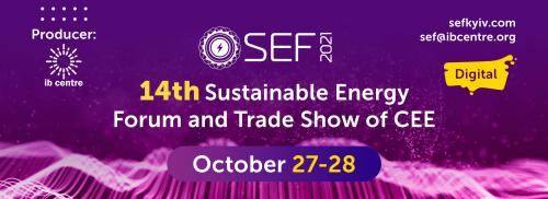 SEF 2021 DIGITAL представит новый уровень бизнес-коммуникаций в сфере энергетики